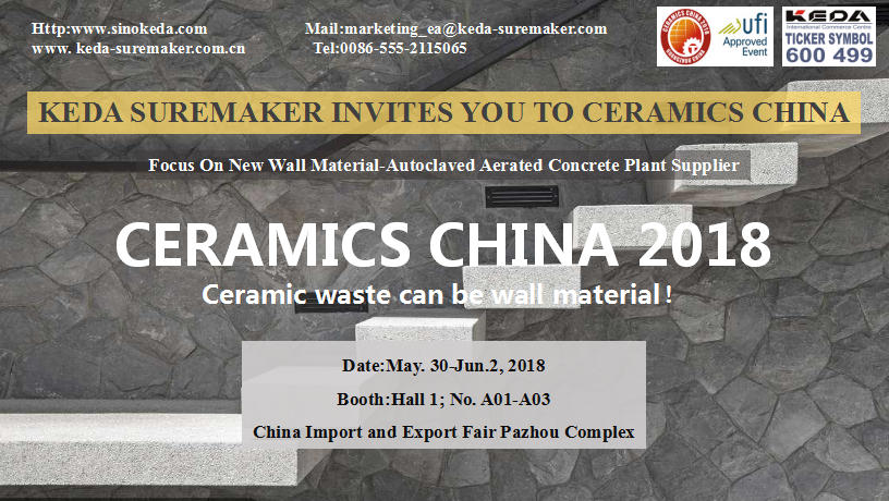 KEDA te invita a CERAMICS CHINA 2018