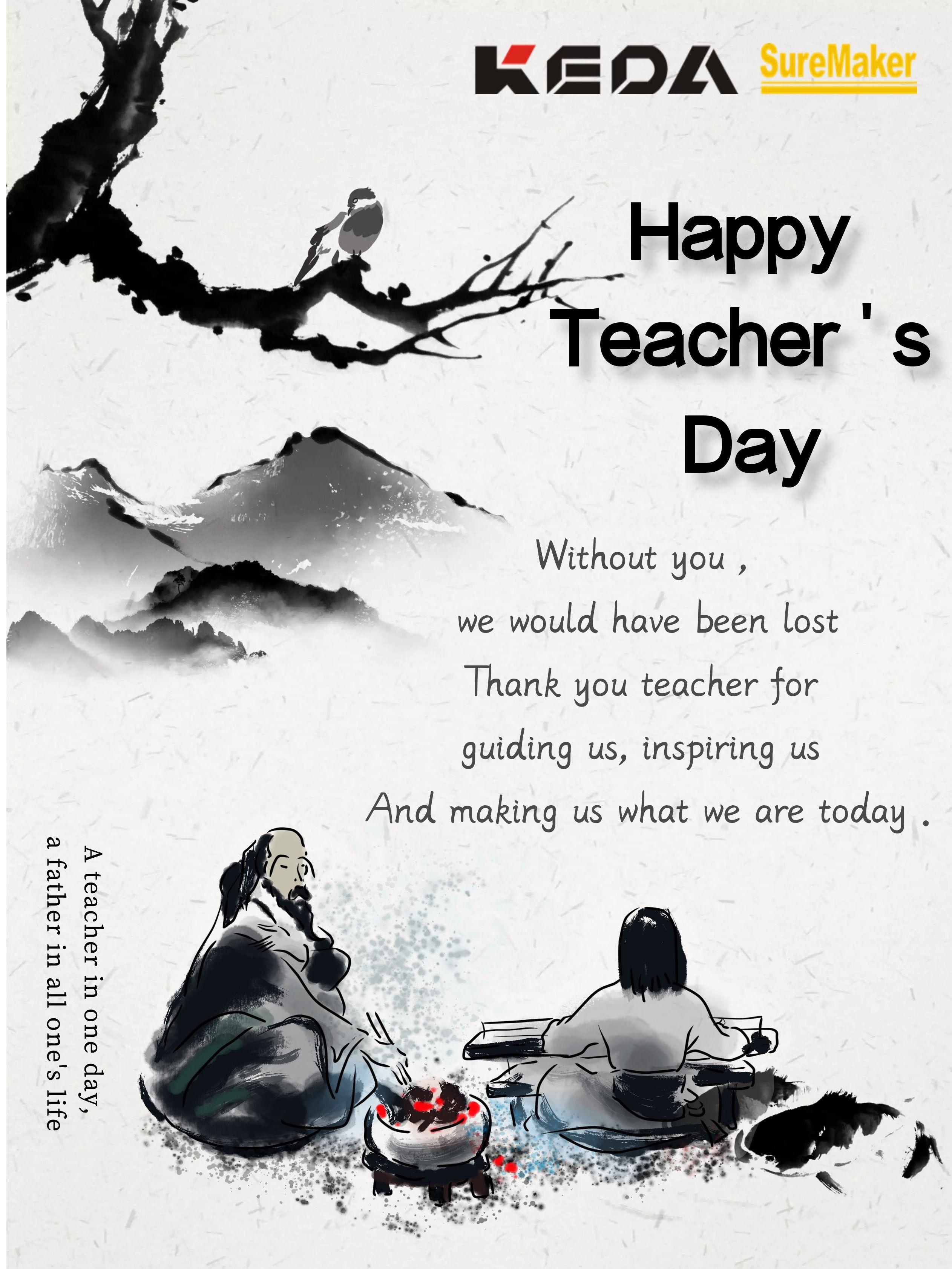 教师 节 快乐